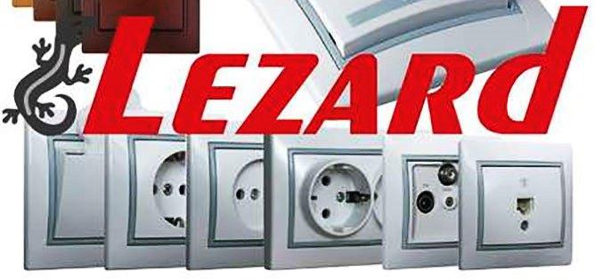 Розетки и выключатели LEZARD