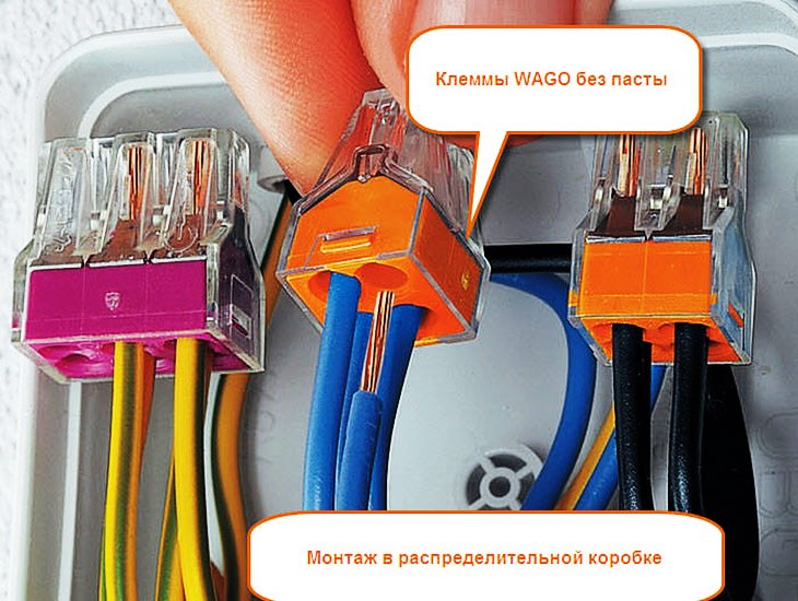 Монтаж клемм WAGO
