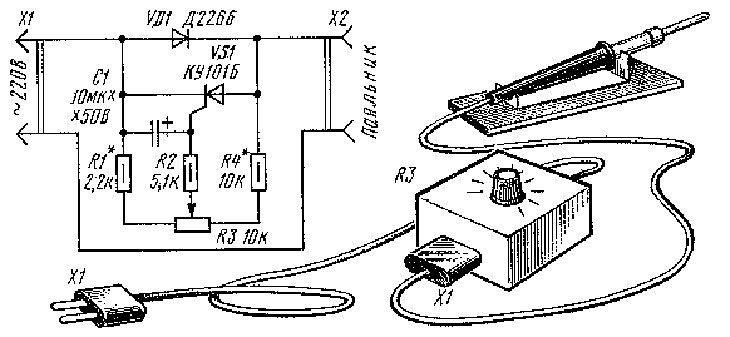 Регуляторы мощности схема