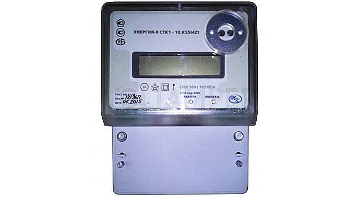 Счетчик электроэнергии СТК1-10.К55I4Zt «Энергия-9» однофазный