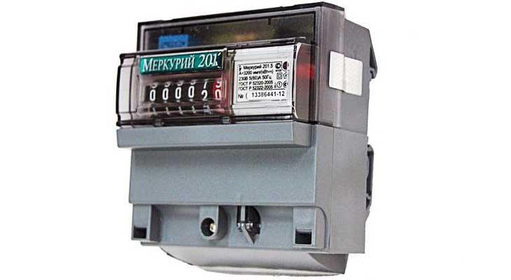 Энергосберегающие счетчики электроэнергии