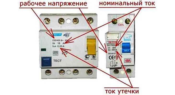 Выбор сечения проводников (кабеля,проводов)
