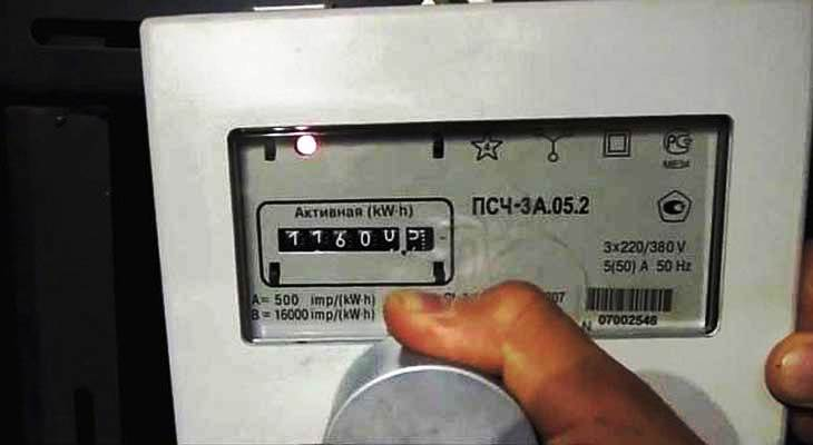 Как установить магнит на счетчик электроэнергии
