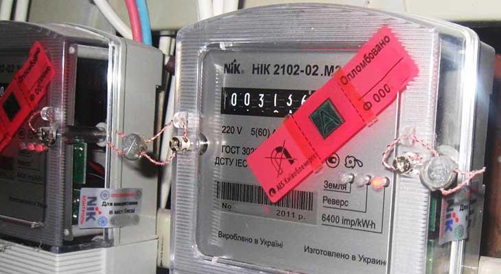 Как остановить счётчик электричества