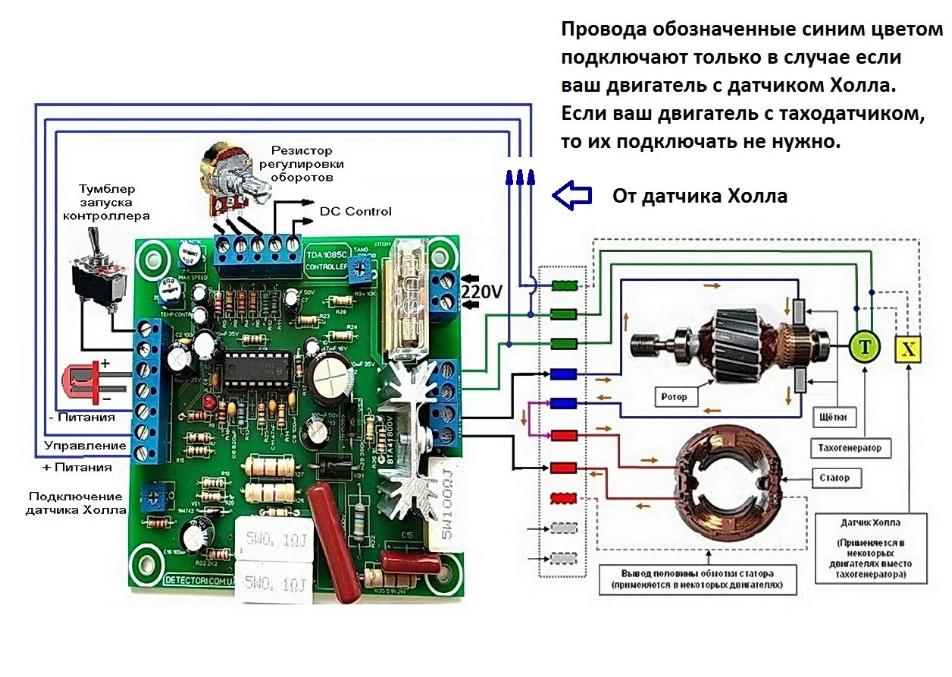 Основные способы подключения двигателя к современной стиральной машине автомат